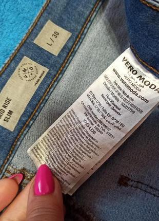 Рваные джинсы 48-509 фото