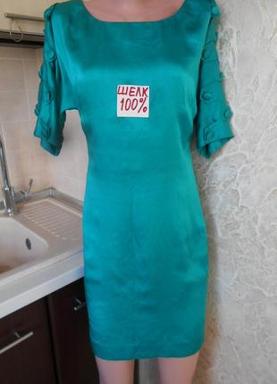 #распродажа #reiss#винтажное изумрудное платье 100% шелк #