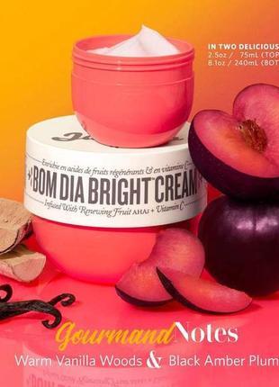 Sol de janeiro bom dia bright body cream  восстанавливающий крем для гладкости кожи тела