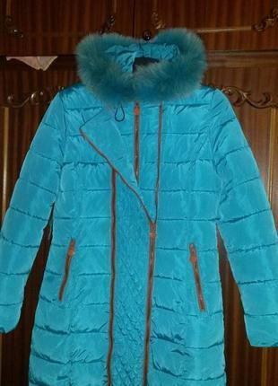 Зимняя куртка для беременных на синтепоне