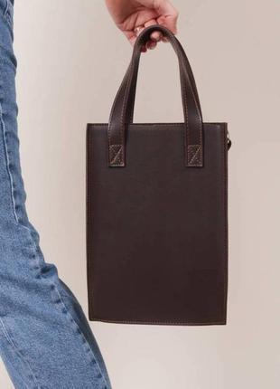 Прямоугольная сумка с длинным ремешком
