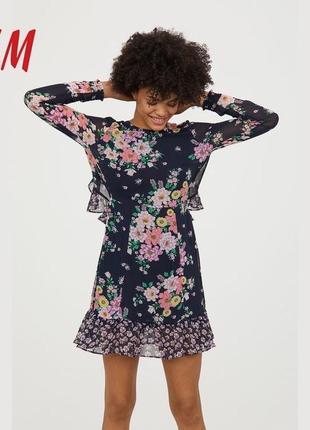 Нежное шифоновое платье в цветочный принт