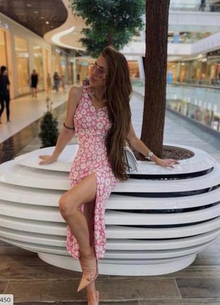 Платье сарафан бюстье миди