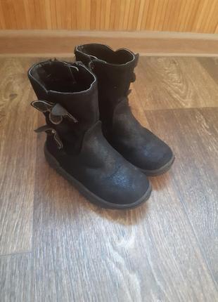 Ботинки/сапоги демисеноные