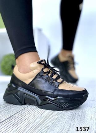 Стильные женские кожаные кроссовки на массивной подошве, чёрный