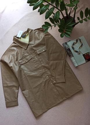 Рубашка сорочка екошкіра вітровка кардиган