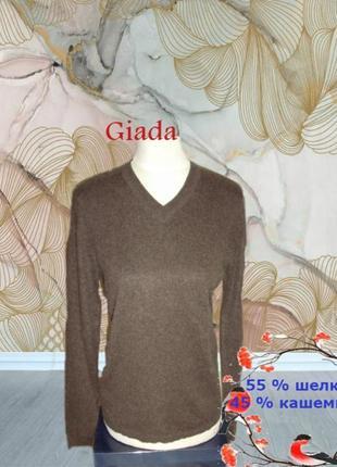 🦄🦄 giada шелк+ кашемир теплый пуловер женский мыс шоколад/меланж s 36/38🦄🦄