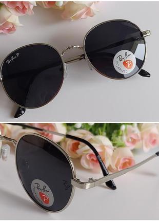 Солнцезащитные очки чёрные в серебре
