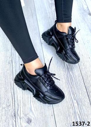 Шикарные женские кожаные кроссовки на платформе, чёрные