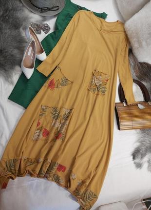 Шикарное свободное платье миди