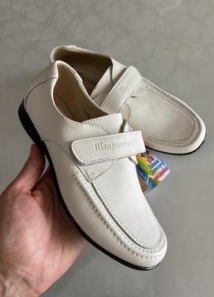 Шкіряні туфлі для хлопчиків