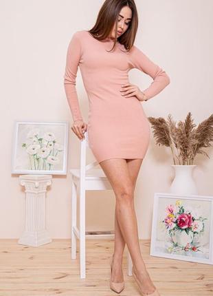 Платье-гольф, цвет персиковый