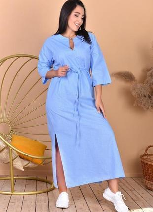В наличии! льняное летнее платье + подарок*