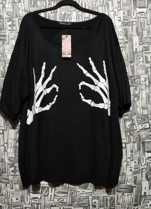 Оверсайз футболка со скелетами от boohoo, англия, большой размер.