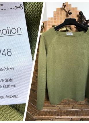 Тонкий пуловер шёлк и  кашемир