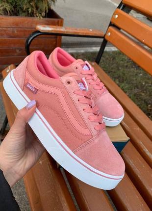 Трендвые женские кроссовки кеды вансы vans
