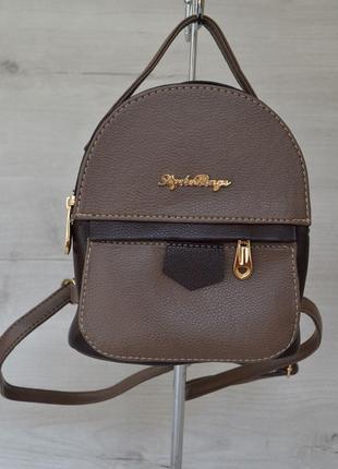 Рюкзак маленький женский мини на плечи коричневый городской