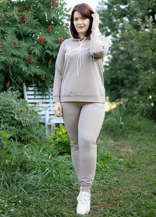 Ефектний красивий зручний спортивний костюм size +