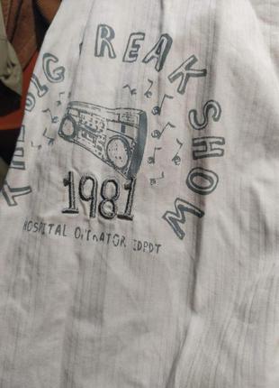 Куртка плащ ветровка белая женская3 фото