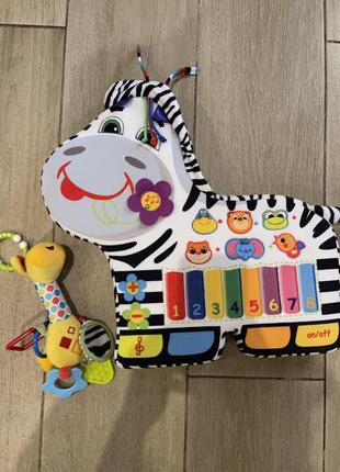 Набор интерактивных игрушек для малыша