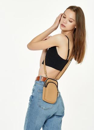 Женская сумка sambag modena sgs бежевый