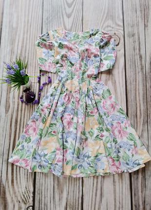 Красивое винтажное платье