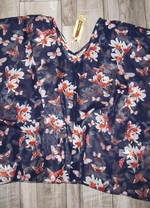Стильная блузка от voulez vous р. l