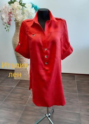 Рубашка-платье италия лен