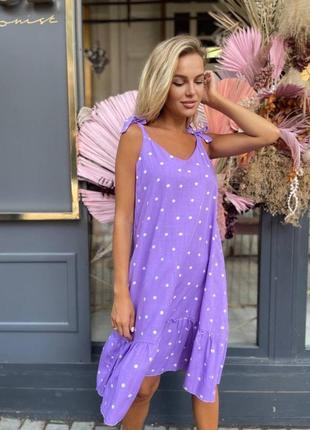 Платье сарафан 💜