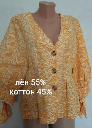 Желтая льняная блуза рубашка обьемные рукава с завязками лён monsoon