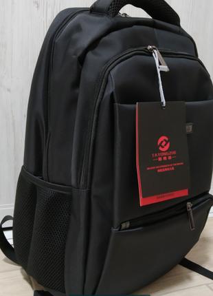 Школьный рюкзак деловой классический городской для ноутбука 47*32*19 портфель чёрный подростковый, старшая школа,можно для мужчин