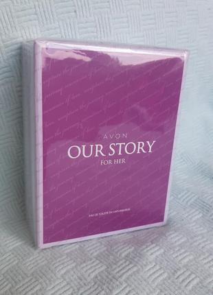 Avon our story женская туалетная вода эйвон