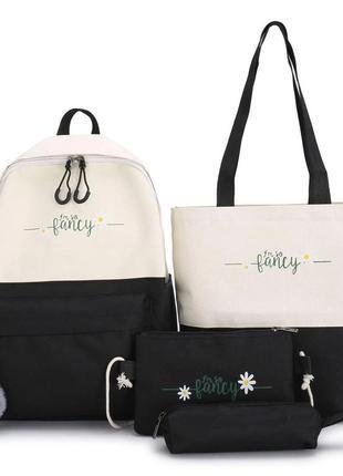 Набор 4 в 1 школьный рюкзак, сумка, клатч и пенал для девочки 1451725419