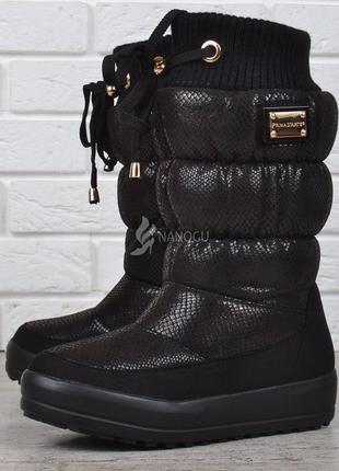 Дутики термо кожаные внутри - овчина зимние женские сапоги на платформе