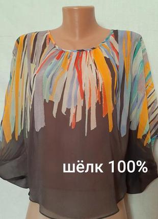 Яркая воздушная шелковая блуза накидка шёлк 100% шовк warehouse