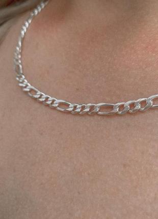 Серебряная цепочка (унисекс)