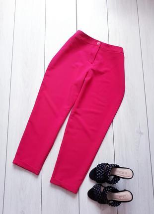 Укороченые брюки цвета фукция/ малина