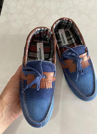Крутезні туфлі для хлопців