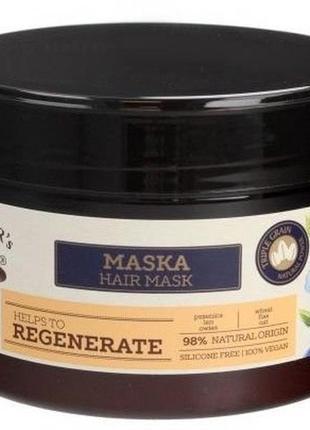 Маска для пошкодженого волосся з натуральних компонентів mr.potter's три зерна 230 мл