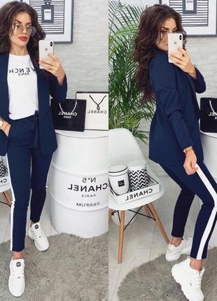 Костюм женский брюки и пиджак синий