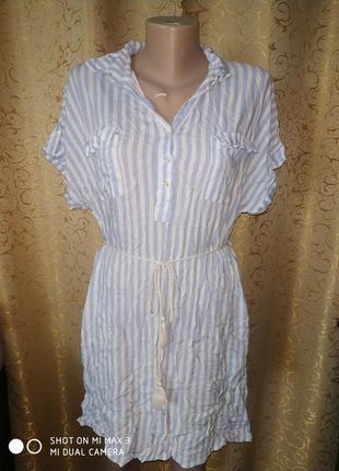 Пляжная туника, летнее платье