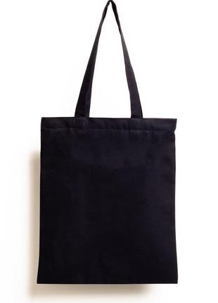 Экосумка чёрная шоппер / екосумка чорна