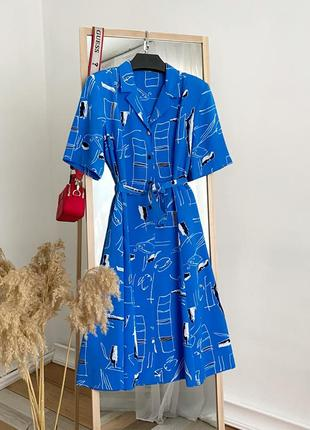 Шикарное платье миди в принт в винтажном стиле asos