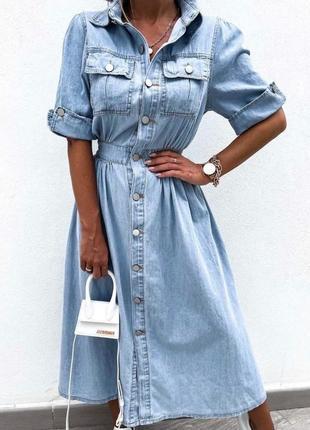 Платье джинс турция