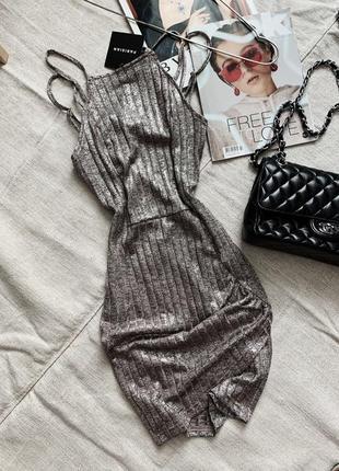 Серебристое блестящее платье мини с люрексом parisian