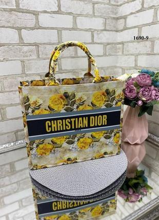 Стильная пляжная сумка шопер в стиле christian dior