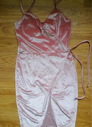 Платье под велюр пудрового цвета