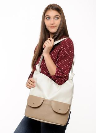 Брендовая бежевая женская сумка-шопер рюкзак трансформер для города