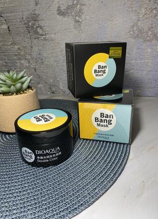 Маска для лица двойная очищающая и питательная bioaqua ban bang