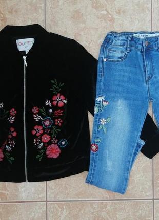 Стильный комплект: модный бомбер теплая кофта ветровка и джинсы